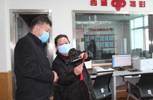<b>嘎玛泽登检查西藏福彩疫情防控和恢复销售工作</b>
