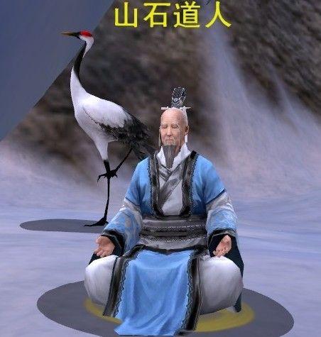 福彩3D【双胆】预测专家:山石道人