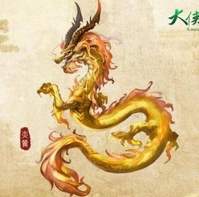 福彩3D【直选5】预测专家:神龙测码