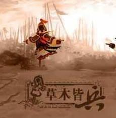 福彩3D【直选5】预测专家:草木皆兵