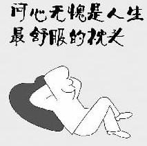 福彩3D【定位胆码】预测专家:高胆无忧