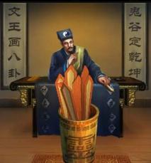福彩3D【杀三码】预测专家:老江湖
