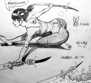 福彩3D【定位杀码】预测专家:杀千刀