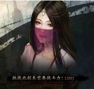 福彩3D【定位杀码】预测专家:毒寡妇