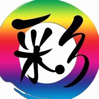 福彩3D【组选6】预测专家:猜财彩蔡