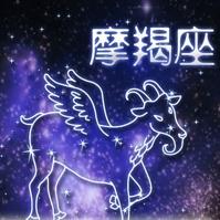 福彩3D【组选6】预测专家:摩羯座
