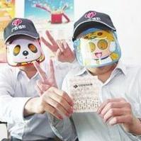 福彩3D【组选6】预测专家:购彩十年