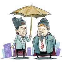 福彩3D【组选6】预测专家:元芳看彩