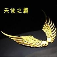 福彩3D【组选精选】预测专家:天使之翼