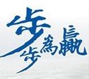 福彩3D【直选5】预测专家:步步为赢