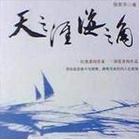 福彩3D【杀二码】预测专家:海之角