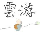 福彩3D【杀一码】预测专家:云游僧人