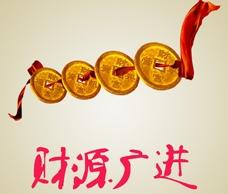 福彩3D【定位胆码】预测专家:顺利财